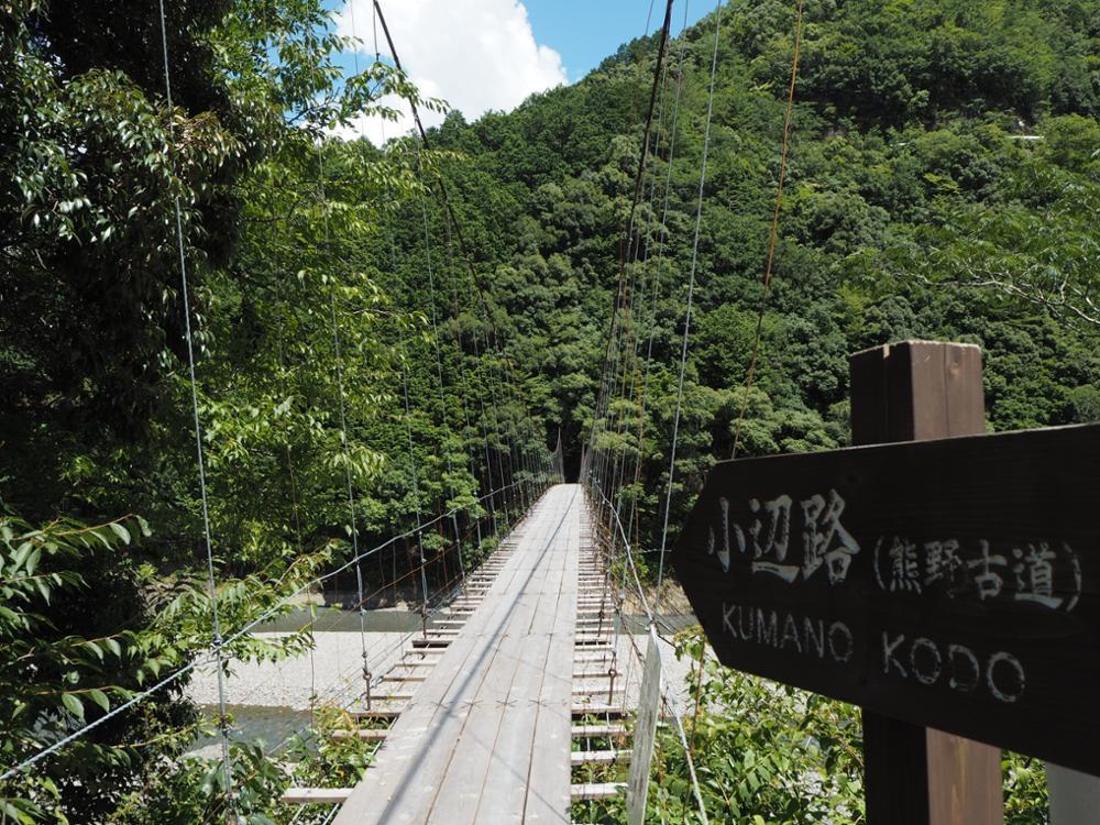 Kumano Kodo, le Compostelle nippon