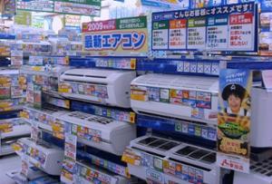 Akihabara le quartier des fous d'informatique