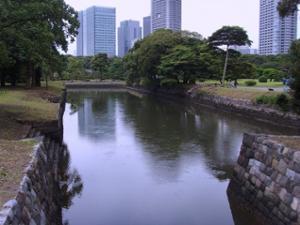 Visite du Parc Ama Rykiu à Tokyo
